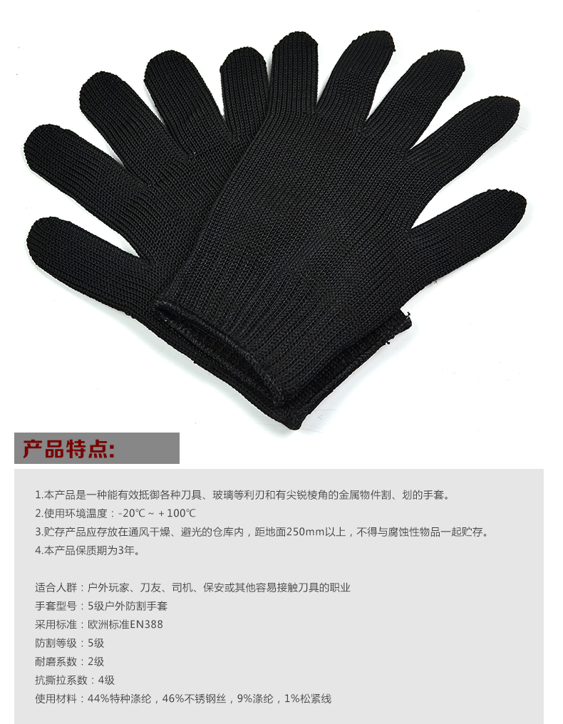 Buy Genuine super 5 anti-cut gloves knife knife steel wire gloves to go home to protect the necessary self-defense supplies cheap