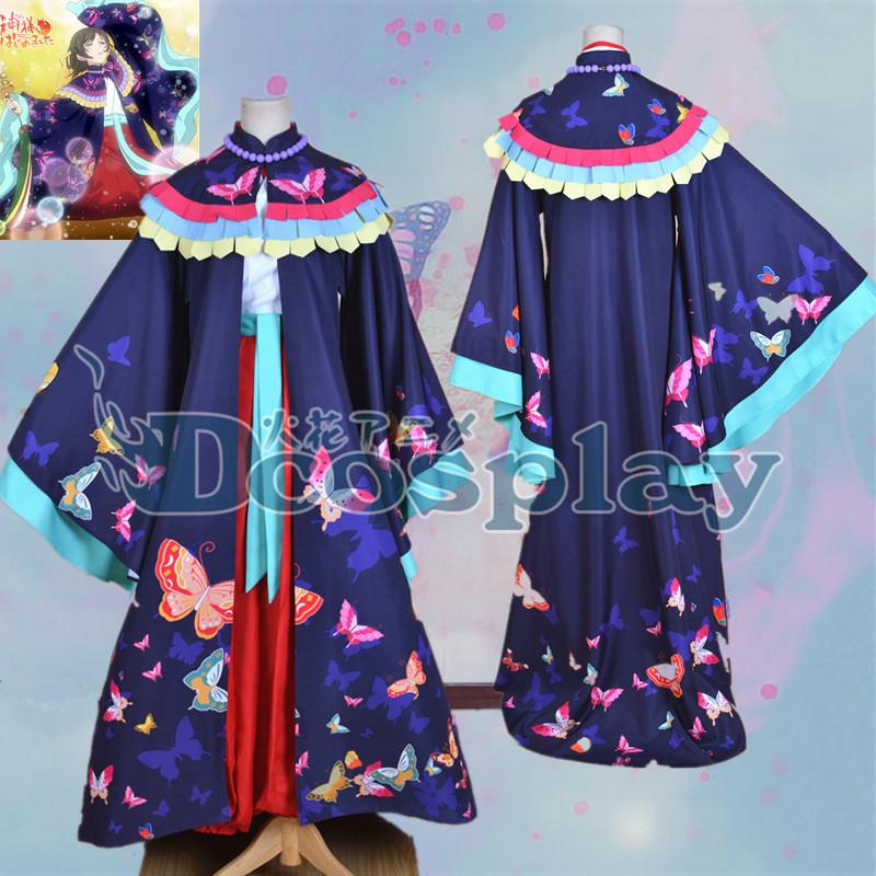 Anime Kamisama Hajimemashita Kiss Uniform Kimono Cosplay Costume Free Shipping NEWОдежда и ак�е��уары<br><br><br>Aliexpress