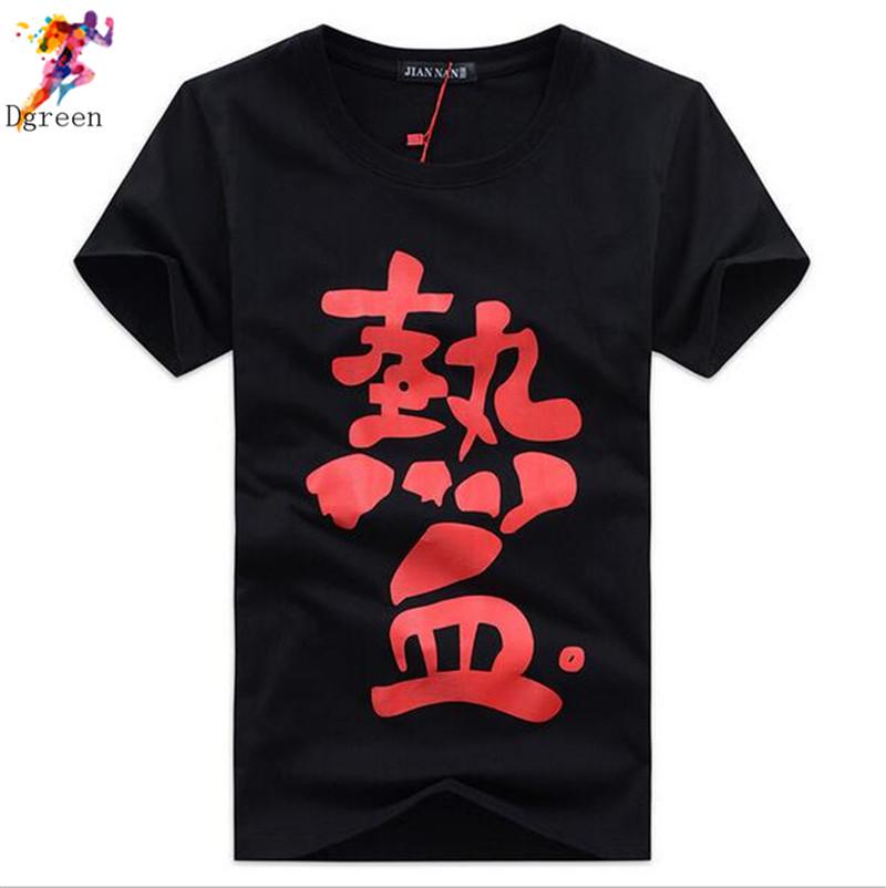 Lastest 2015 men s fashion short sleeve Chinese characters printed t shirt Harajuku funny tee shirts