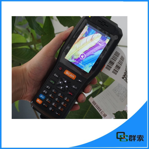 Document Tracking Management top grade memory capacity rugged bluetooth wifi pda(China (Mainland))