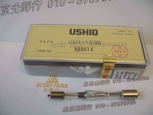 Ushio USH-103D 100 W 103 W mercury court lampe à arc, Olympus BH2 AX fluorescence microscope ampoule, Uv photopolymérisation, Ush-103ol, Ush-1030l(China (Mainland))