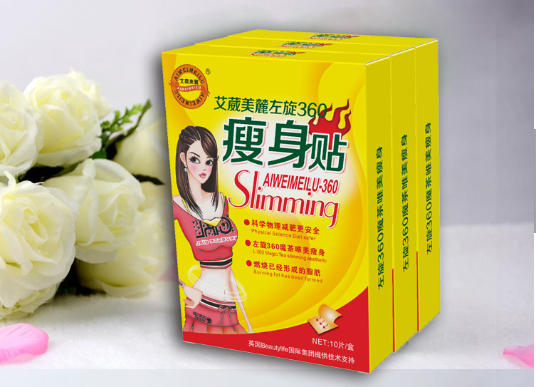 slimming paste potent magic tea Shuishui thin easy to wipe thin lazy thin stick thin paste to buy 5 to send 1<br><br>Aliexpress