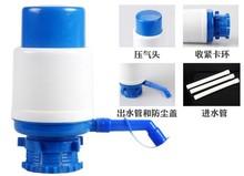 Вручную давления бутилированная вода питьевая вода насос синий цвет легко взять вода без вода фонтан