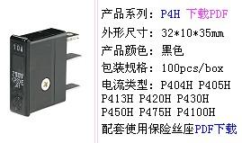 New original FANUC FANUC daito fuse DAITO alarm fuse P450H 5A<br><br>Aliexpress