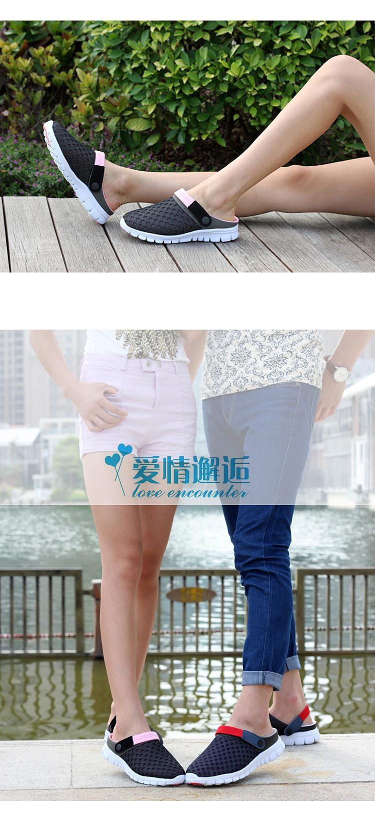 Yeni Marka Erkek Kadın Plaj Ayakkabı 2016 Yaz Moda Rahat Ultralight Nefes Ayakkabı Örgü Unisex Çiftler Düz Topuk