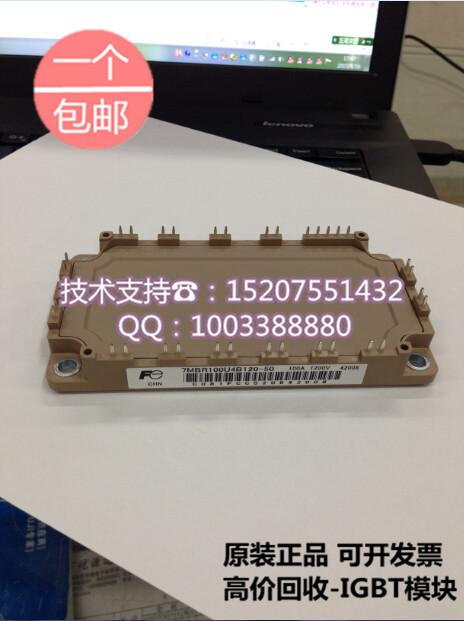 Здесь можно купить  Brand new original FUJI* 7MBR100U4B120-50 100A 1200V IGBT power modules Brand new original FUJI* 7MBR100U4B120-50 100A 1200V IGBT power modules Электротехническое оборудование и материалы