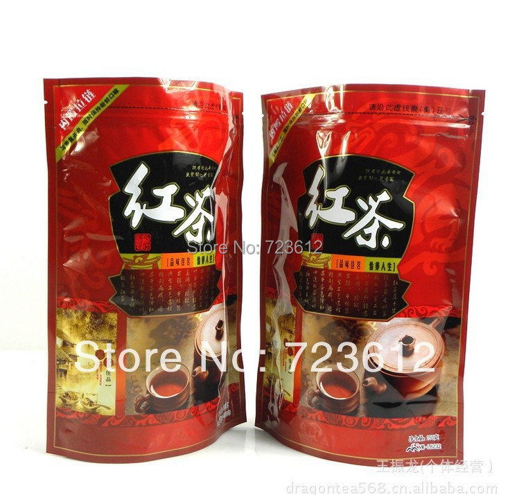 To promote a large number! 500g + gift present Chinese tea! Wuyi Mountain in Fujian! Lapsang Souchong Free Shipping! Black tea(China (Mainland))