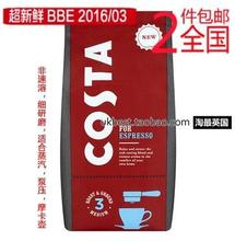 Costa coffee powder for esp for ess o beans instant espresso finely pulverized 200g