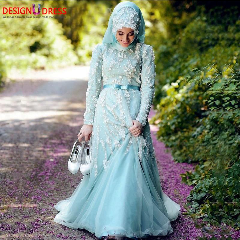 Achetez en gros robe arabe en ligne des grossistes robe for Dressing 3d en ligne