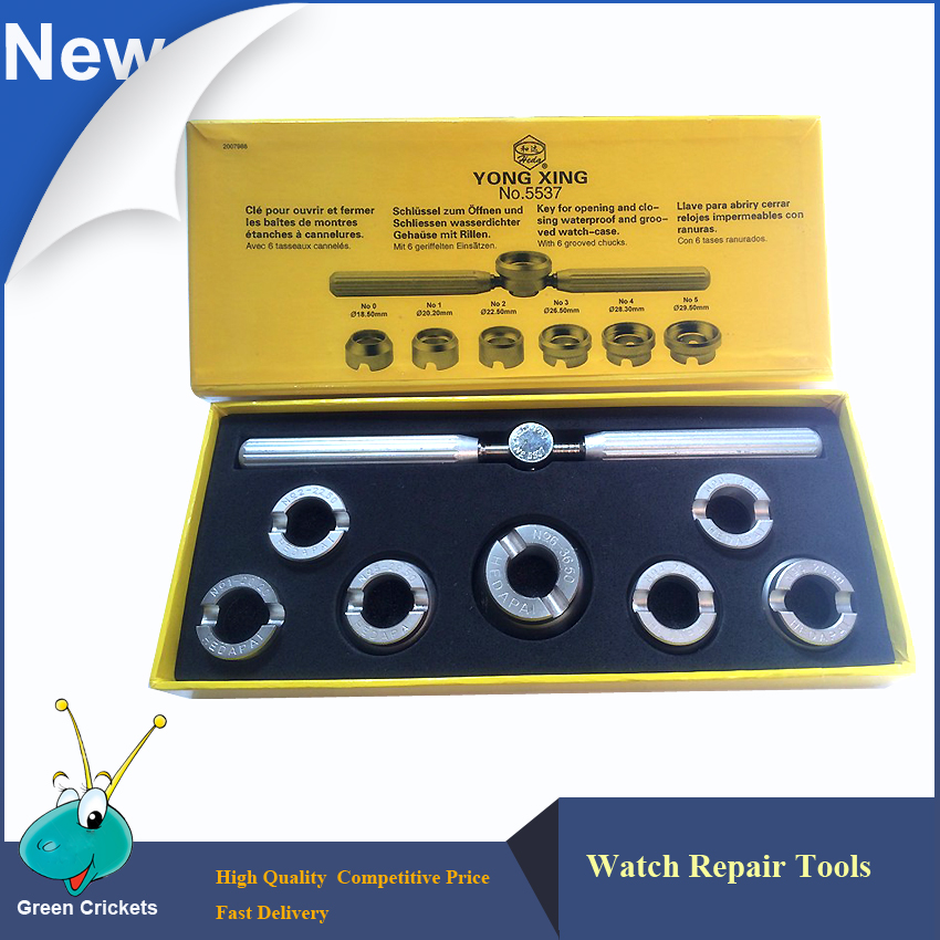 No.5537 <font><b>Watches</b></font> Repair Tools Set,18.5mm, 20.2mm, 22.5mm, 26.5mm, 28.3mm, 29.5mm and 36.5mm 7 Size <font><b>Watches</b></font> Back Case Opener key