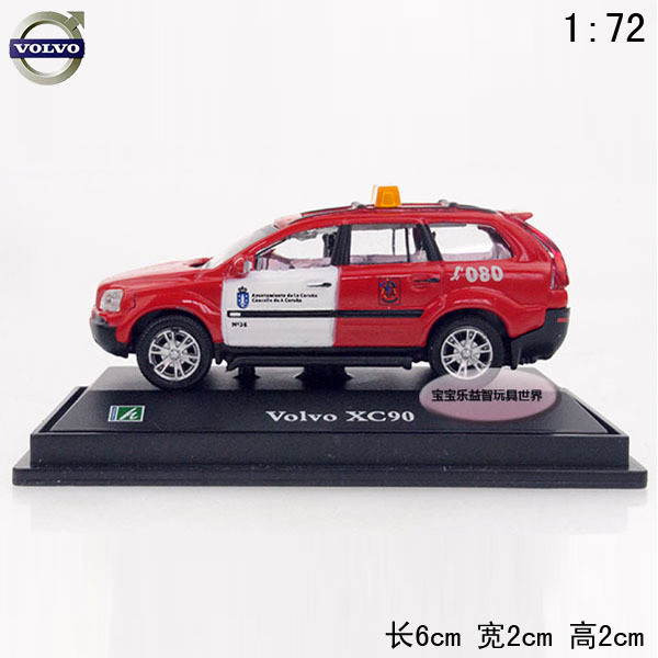 1:72 Conway VOLVO xc90 red pocket-size baby alloy car model free air mail
