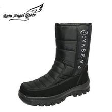 Hombres Invierno Nieve Botas Impermeables Abajo Botas En Tubo Plus Botas de terciopelo Grueso de Los Hombres Calientes Al Aire Libre Zapatos antideslizantes Tamaño Grande 45(China (Mainland))
