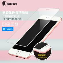 Original Baseus Transparent 6 Layer Flexible-glue edgings Tempered Glass Screen Protector Film for iphone 6s/6s plus 0.3mm 9H