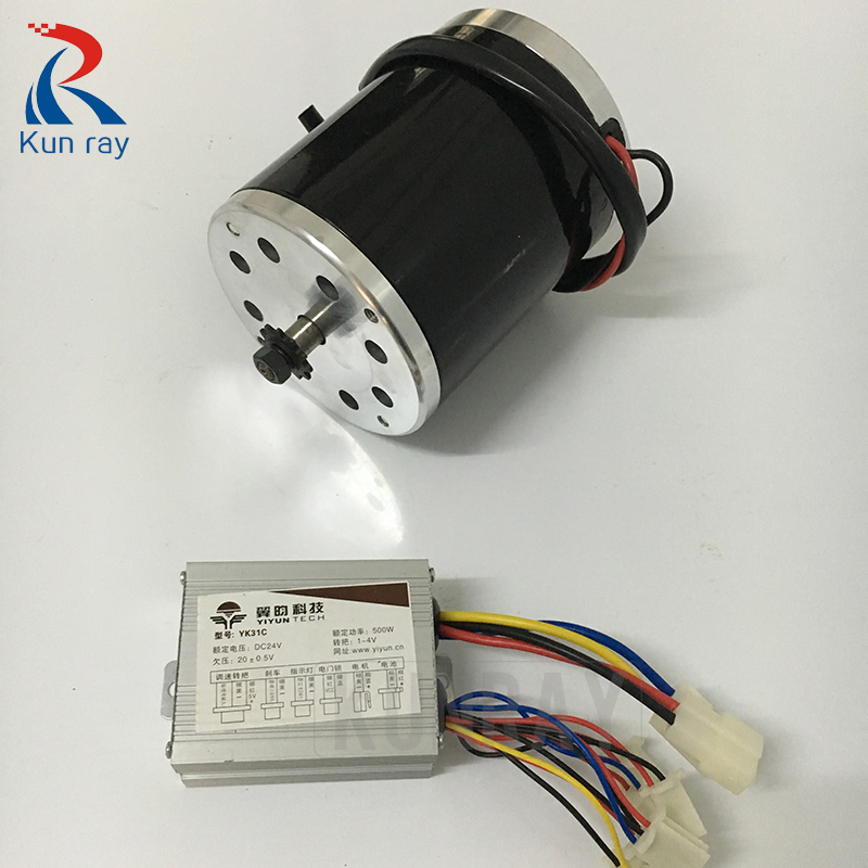 LINGYING MY1020 24V DC 500W 2800RPM Ebike Motor With 500W Brushed Controller MTB Bike Conversition Kit Electric Bicycle Motor(China (Mainland))