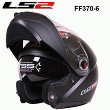 Nouveau casque LS2 casque moto motocross ff370 LS2 casque double écran ff370 dernière version ont sac 100% authentique(China (Mainland))