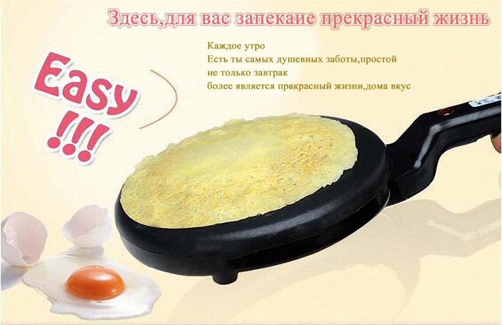 HomePanskin Pancake Electric Submersible900wNon-stick cake pan