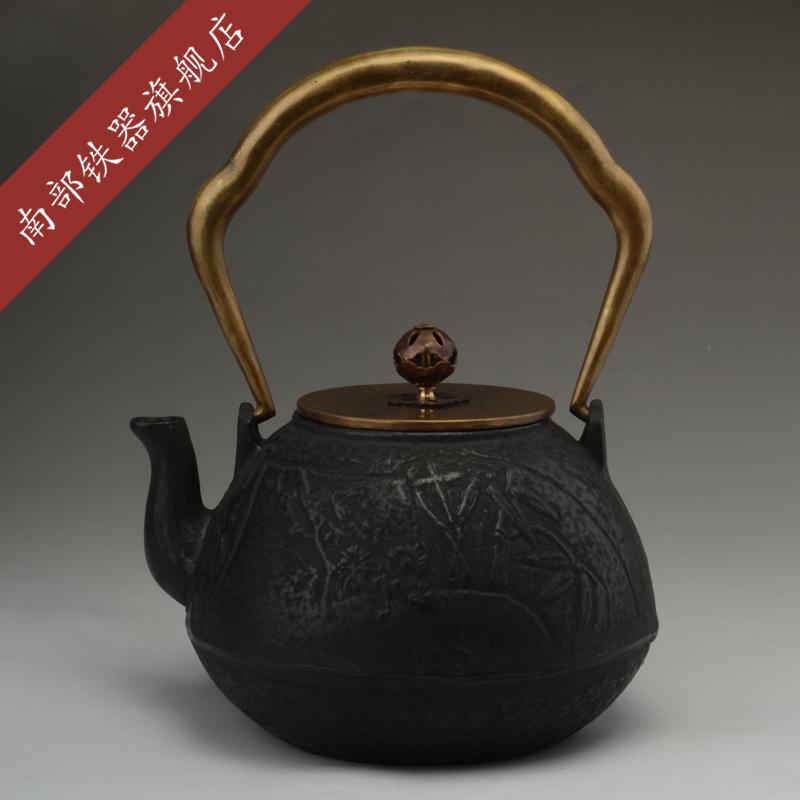 Здесь можно купить  Cast Iron Tea pot Set Japanese TeaPot Tetsubin Kettle Drinkware 1300ml Kung Fu Infusers Metal Net Filter Cooking Kitchen Tools  Дом и Сад