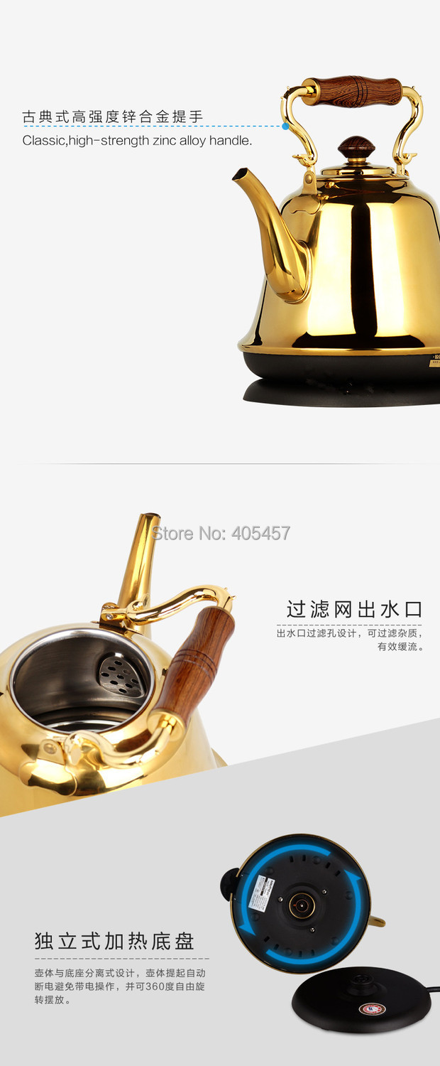 K-208 Tea Specialist electric tea kettle,golden electric tea stove 0.8L  1200W