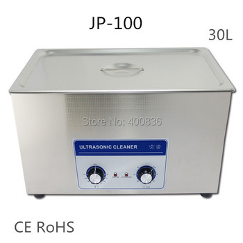 Free shipping-30L-Skymen ultrasonic car parts cleaning machine