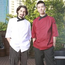 Шеф-повар куртки  от Checkedout chef для Мужская, материал 65% поли 35% хлопок японский артикул 32304095583