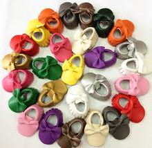HOT! 6 Sizes New soft PU Leather Baby Moccasins soft bottom child boys girls First Walkers fringe infant toddler shoes 0-36M(China (Mainland))