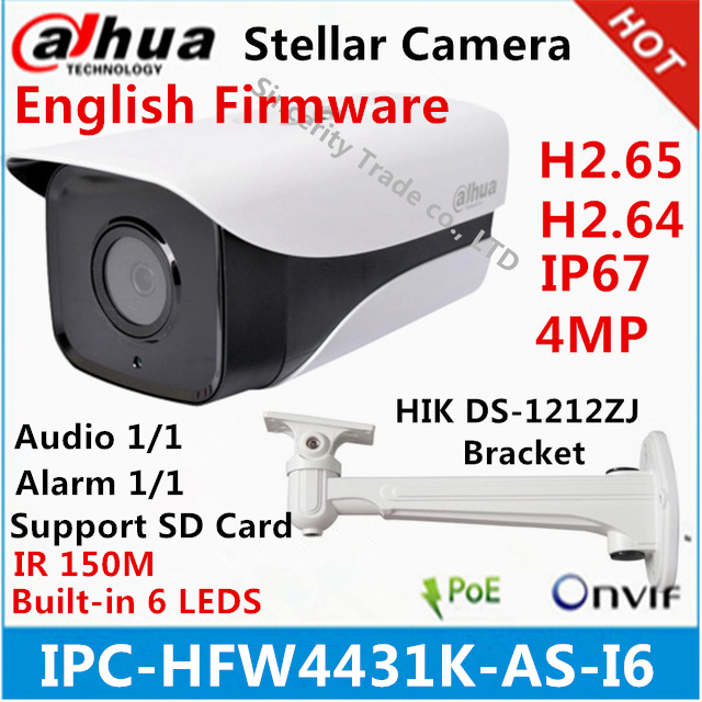Dahua Stellar Camera H2.65 4Mp IPC-HFW4431K-AS-I6 IP camera with POE SD Card slot Audio/Alarm 1/1 channel In/Out IP67 IR150M(China (Mainland))
