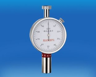 Shore hardness LX-D Used for plastic<br><br>Aliexpress