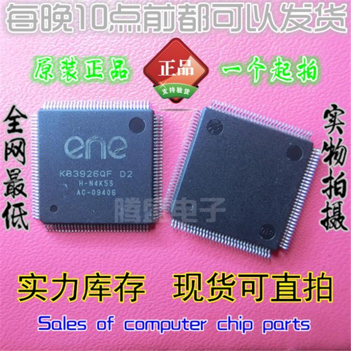 Original ENE KB3926QF A1 KB3926QF CO KB3926QF D2 4.(China (Mainland))