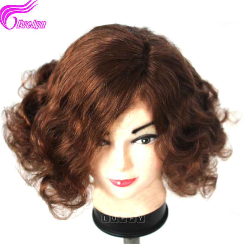 Wigs For Less 63