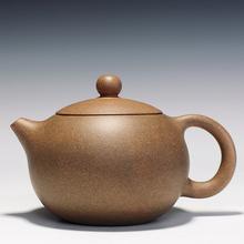 Ordovician yixing teapot ore teapot handmade tea set gift