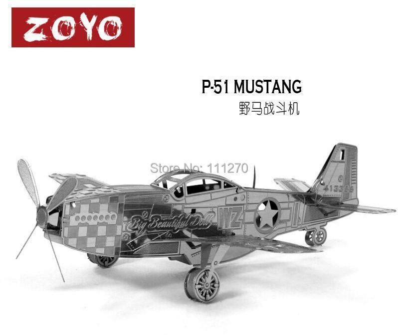 3D DIY P-51 MUSTANG Jigsaw Metal Puzzle Assembled Model Intellegent Educational - Sunrain Technology Co., Ltd store