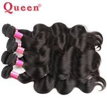 8A Top Brazilian Body Wave Virgin Hair 4 Bundles Wet Wavy Soft Remy Human Peerless Vip - Queen Company Store store