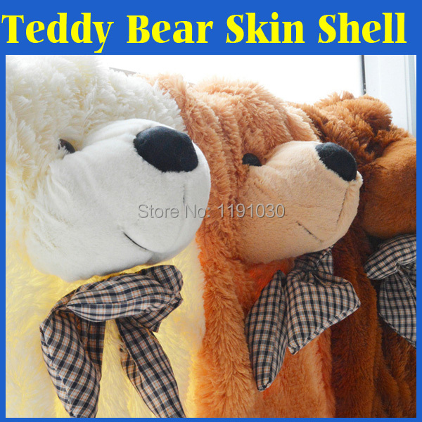 Drop Shipping 3 Colors 120 cm Big Teddy Bear Skin Shell Plush Toys For Birthday Gifts Free Shipping(China (Mainland))