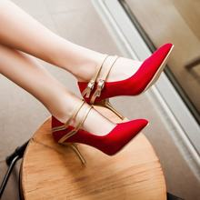 2016 Mary Janes Pumps Pointed Toe Shoes Woman Buckle Strap Shoes Thin High Heels Pumps Casual