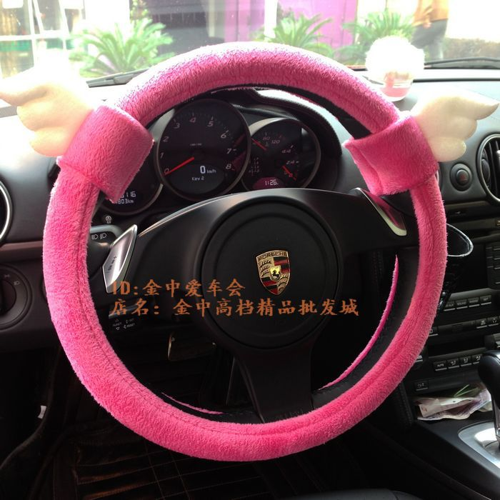 Popular Blue Car Accessories For Girls Buy Cheap Blue Car Accessories For Girls Lots From China