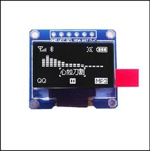 """white 128X64 0.96 inch OLED LCD LED Display Module For Arduino 0.96"""" SPI Communicate(China (Mainland))"""