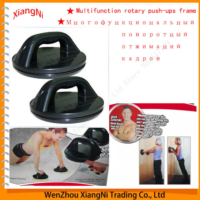 2015 Rotating Grips Push Up Workout Bar Muscle Relex Apparatus Strength Exercise Pushup Pro Push-up Stand Fitness Gym Equipment(China (Mainland))