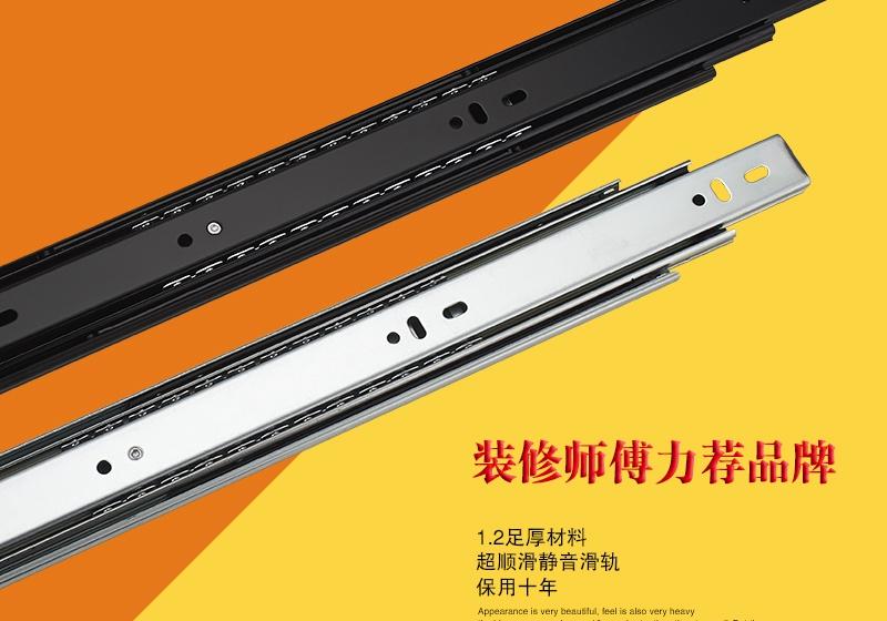 Фотография Industry drawer track three rail slide mute ball lock