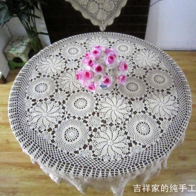 Crochet Patterns To Purchase : ... crocheted/crochet doilies/ lace table cloth/fabric patterns from