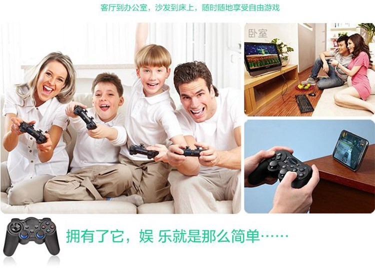 2.4G Gamepad Android Controllers Wireless Gamepad Joystick Android Controller for Tablet PC Smart TV Box for Samsung Xiaomi (6)