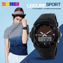 2015 Watch Men Sports SOLAR POWER LED Digital Quartz Watch 5ATM Waterproof Outdoor Dress Solar Watches Military Watch SKMEI 1056