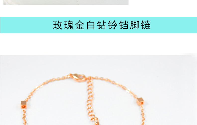 5 стили известная марка Белл Ножной Браслет Изящных Ювелирных Изделий Подлинная Серебро золото Ножные Браслеты Женщины Ювелирные Изделия Браслет женский простой