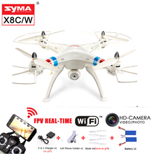 SYMA X8W FPV RC Quadcopter Drone with WIFI Camera 2.4G 6Axis Dron 2MP Camera RTF RC Helicopter