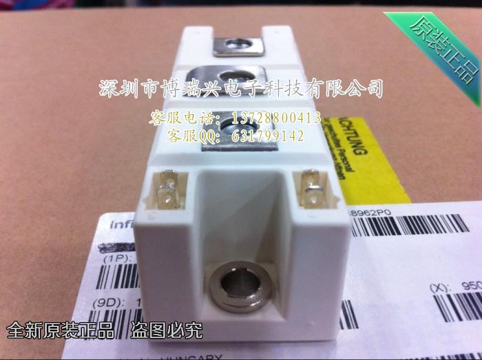Здесь можно купить  Authentic German Semikron new SKKT132/16E SKKT132/12E pen SKKT132/14E  Электротехническое оборудование и материалы
