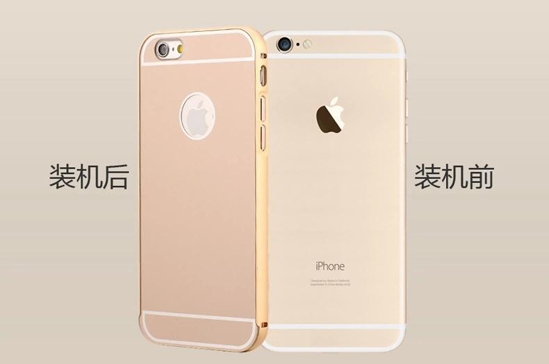 gratis iphone 6 promotie