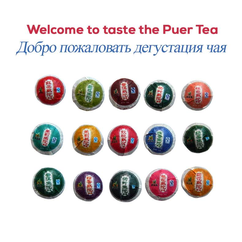 Welcome To Taste 15 Kinds Different Flavors Of Tea Puerh Mini Cake Slimming Personal Care Health