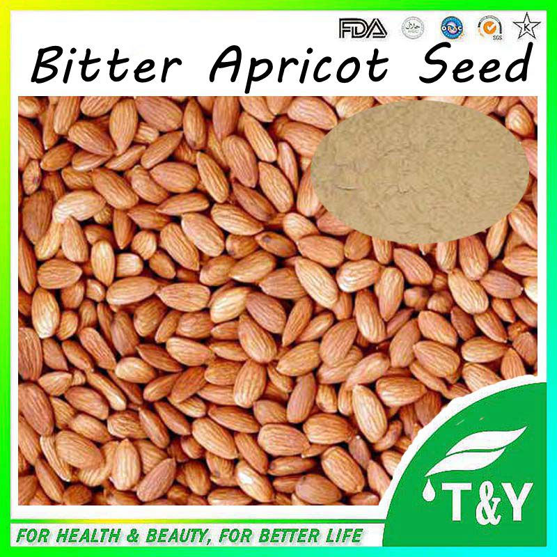High Quality Bitter Apricot Seed Extract 500g 20:1<br><br>Aliexpress
