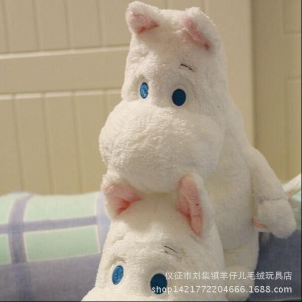 1pcs Genuine 23cm Moomin Hippo Plush Toy Stuffed Doll little fertilizer valentine Park Spring bom(China (Mainland))