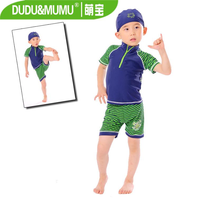 Купальные плавки для мальчиков Mom loves me  5232623