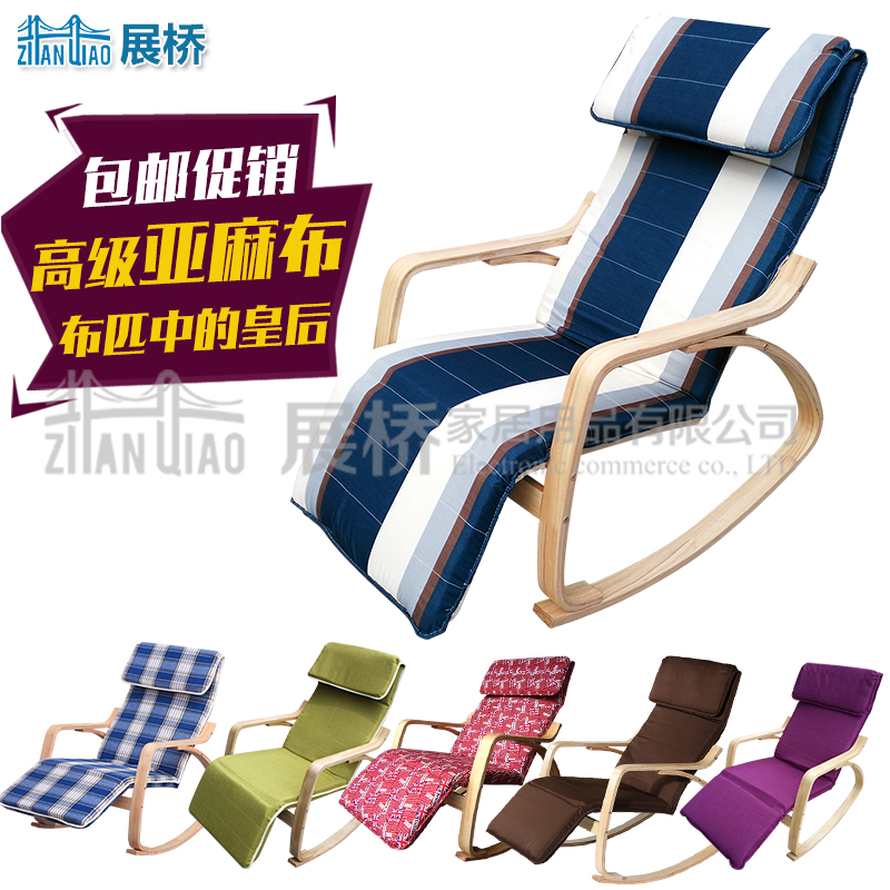 rocking chair construction beurteilungen online. Black Bedroom Furniture Sets. Home Design Ideas